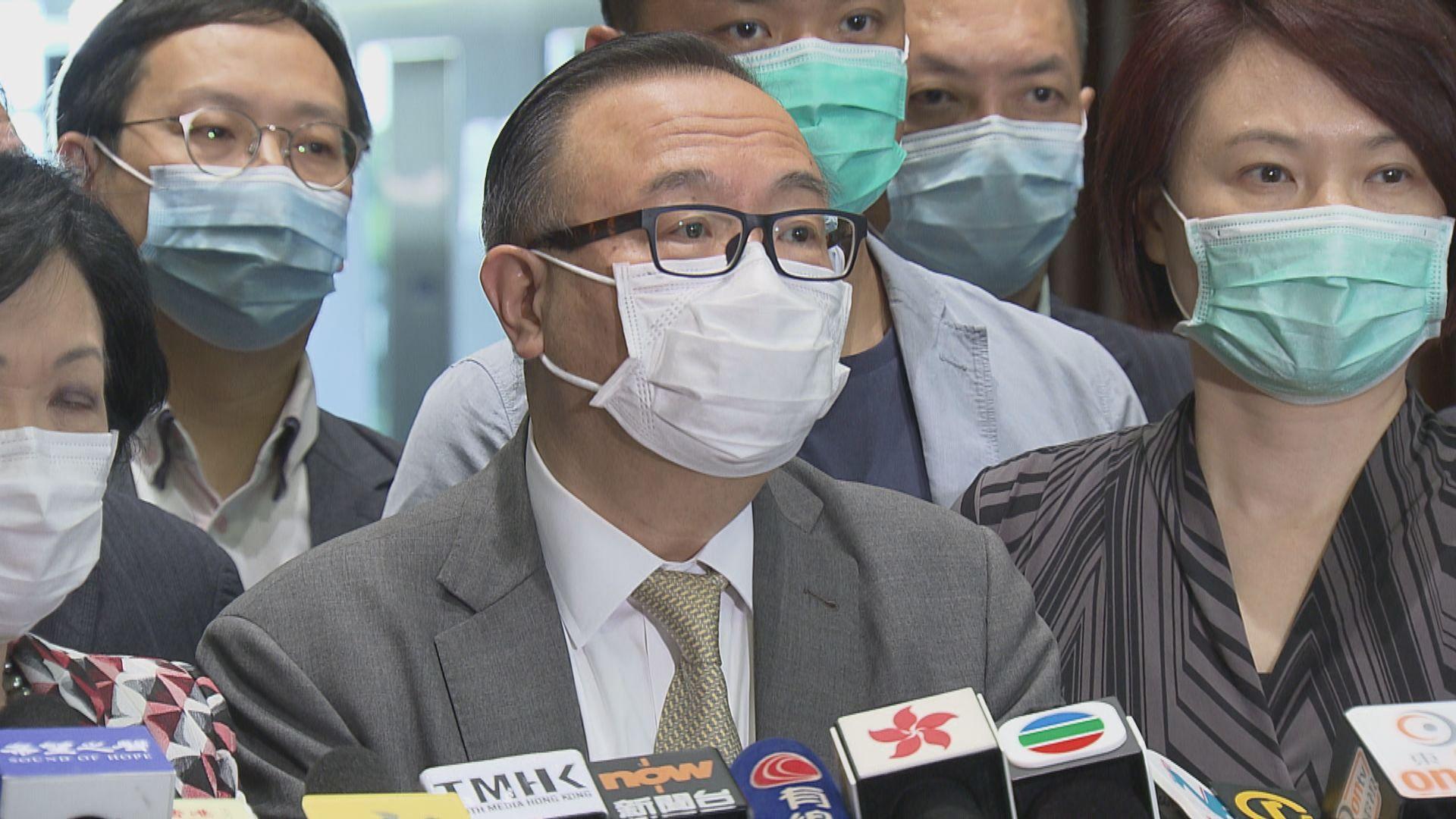 建制派:特朗普簽署香港自治法是不合理制裁措施