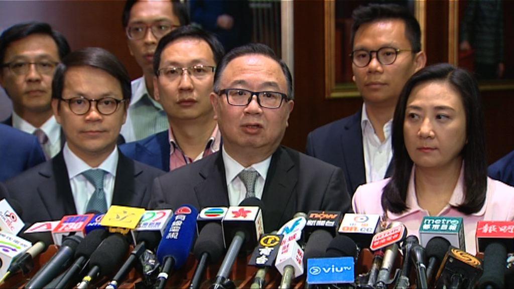 建制派議員譴責三名與台灣合作議員