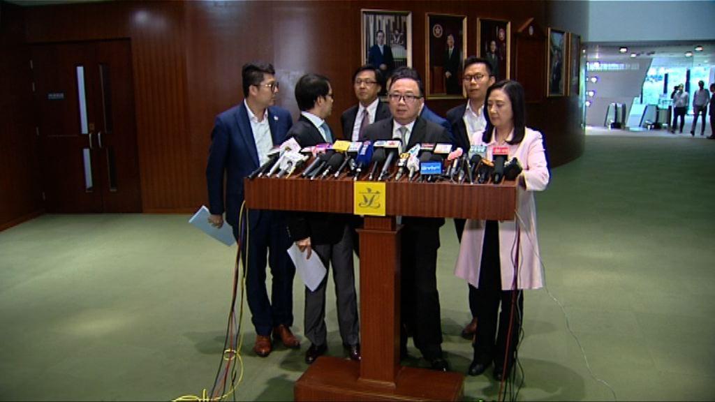 建制派聯署譴責3名民主派與台灣合作