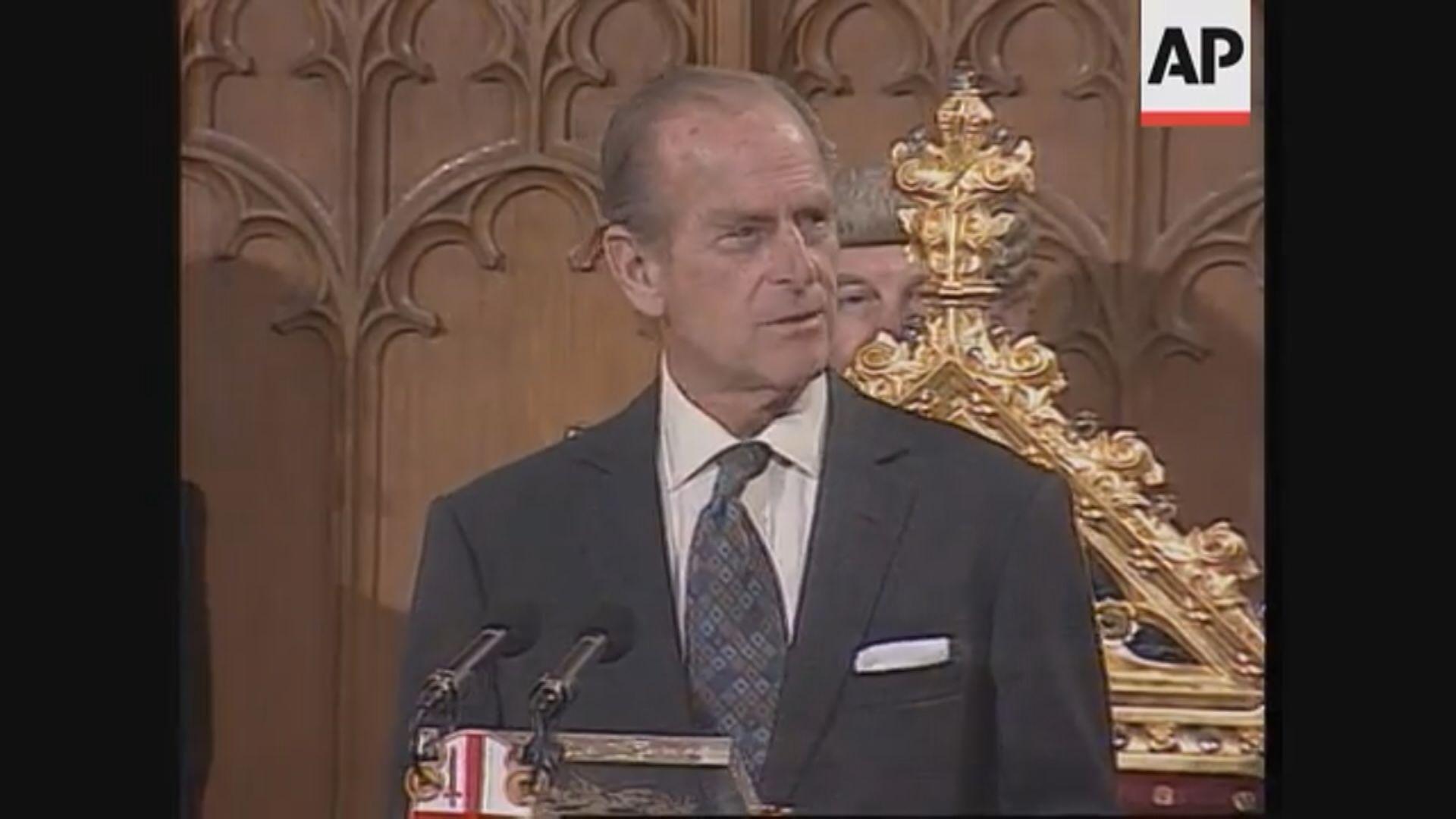 英國白金漢宮公布菲臘親王逝世 享年99歲