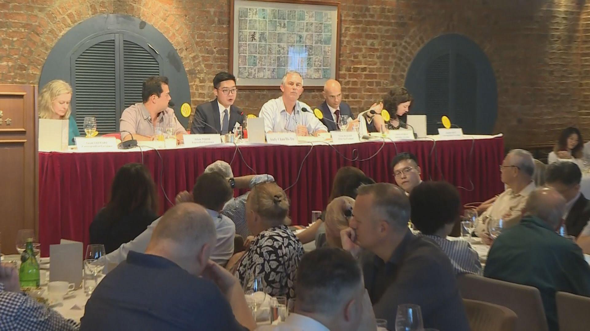建制派譴責外國記者會邀陳浩天演講