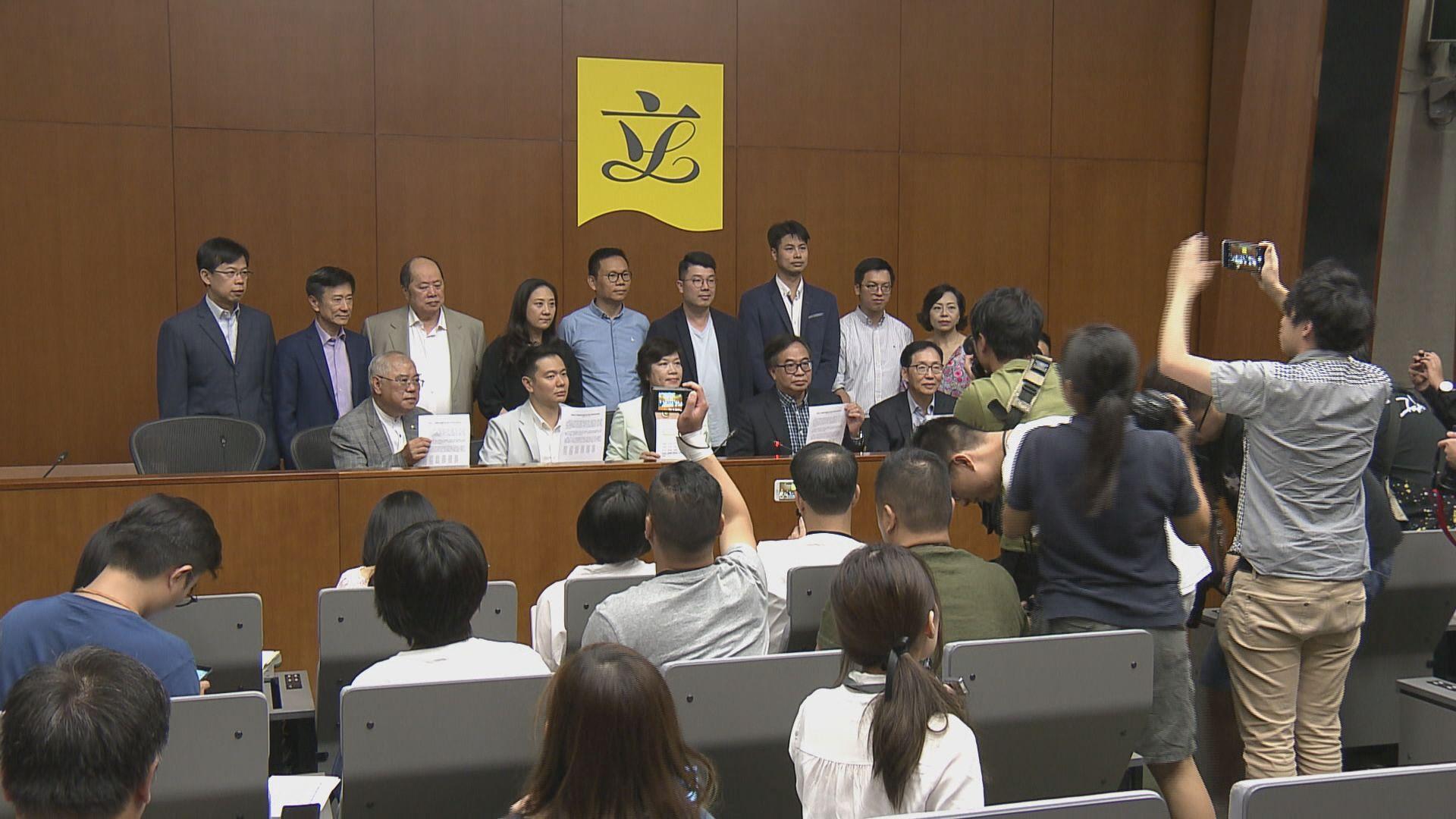 建制派促政府考慮收回香港外國記者會會址