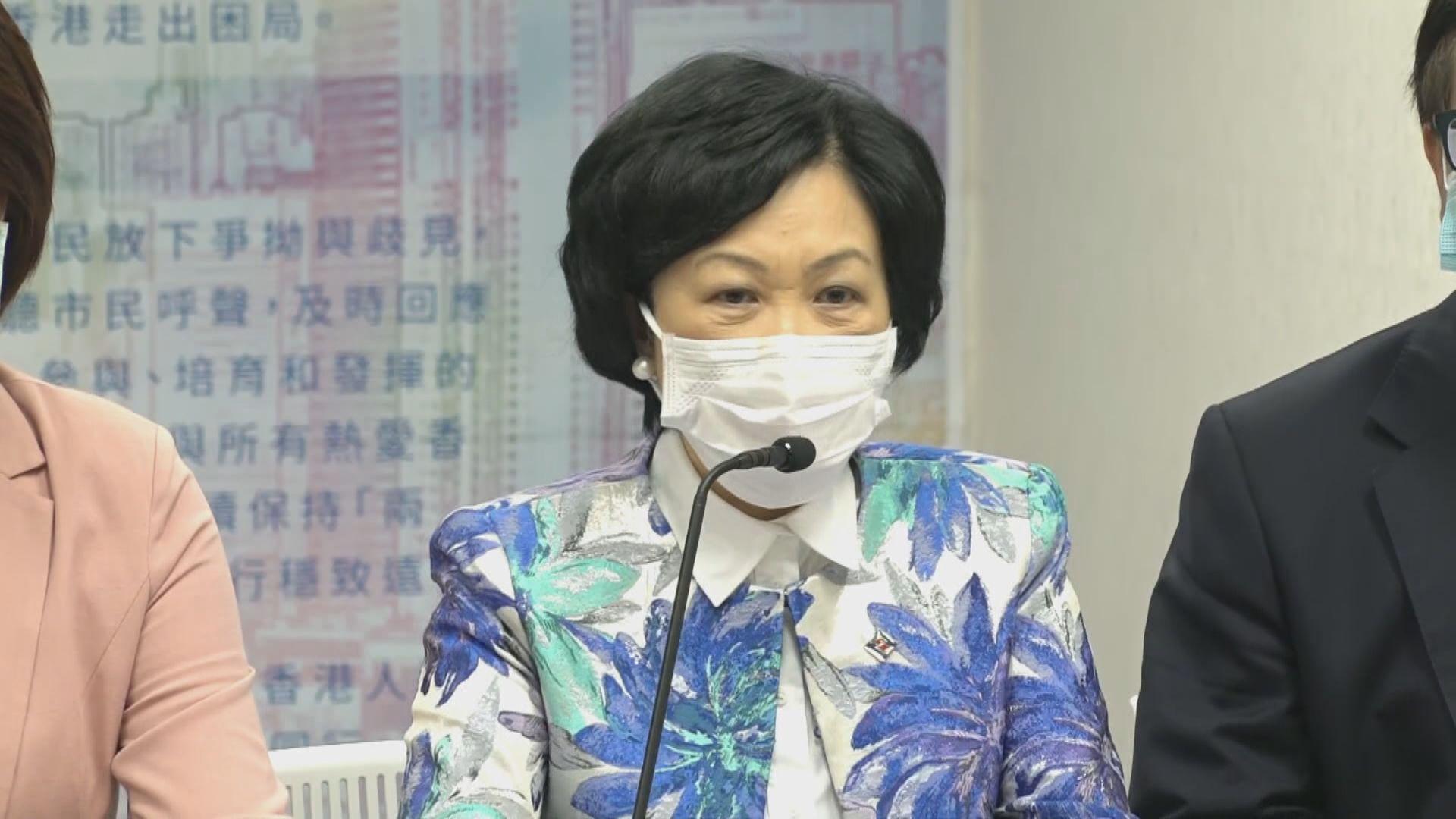葉劉淑儀:同事不特別嚮往去美國 制裁的實質影響不大