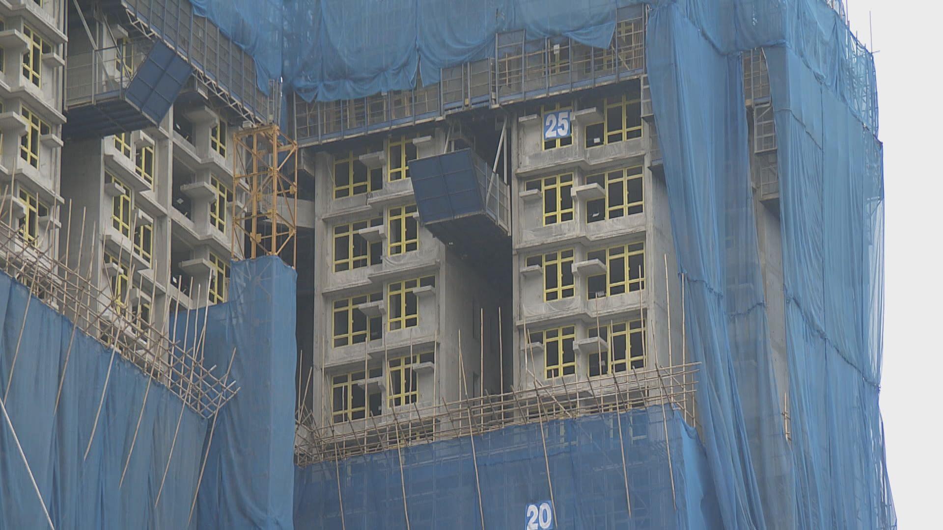 新居屋公布價單 售價156萬至529萬元