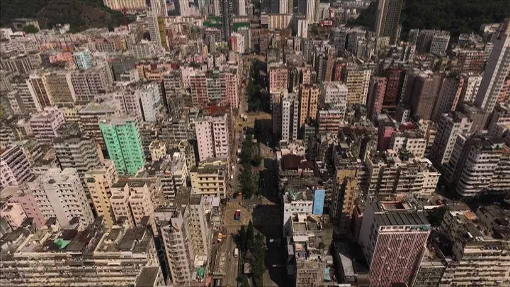 調查指香港供樓負擔屬全球最高