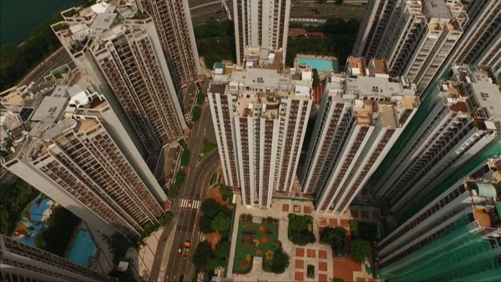 【有冇咁貴?】香港樓價負擔連續七年冠絕全
