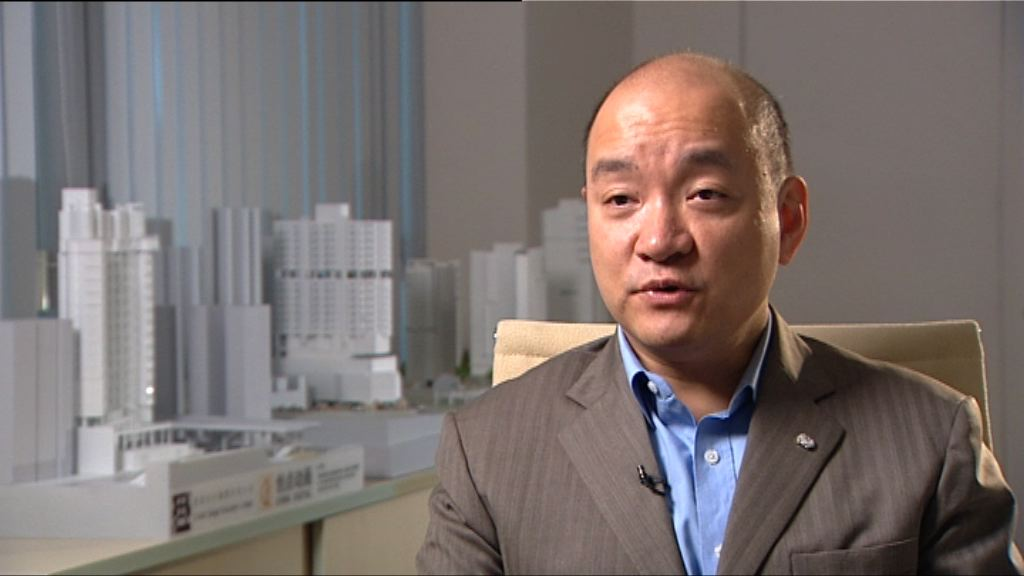 【為賣地解畫】亞洲聯合基建:非看淡港樓市