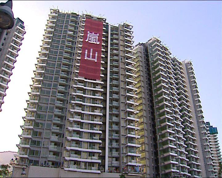 嵐山「劏房」165萬起標 平二手兩成