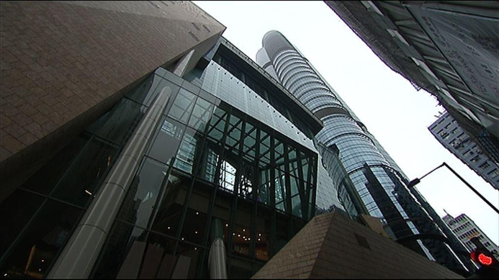 【未達底價】傳朗豪坊辦公大樓流標