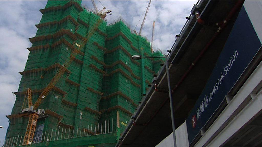 【區內第二高】日出康城5期首批折實均價逾1.4萬