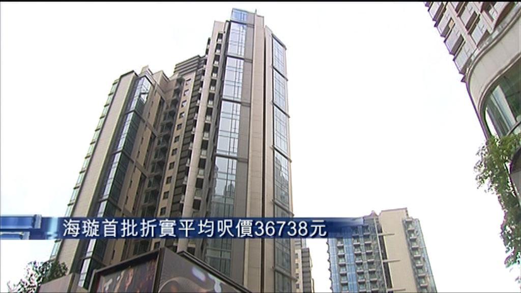 【貴絕同區】海璇首批折實平均呎價逾3.6萬
