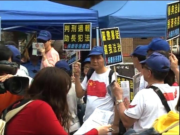 上水港鐵站外示威和平散去