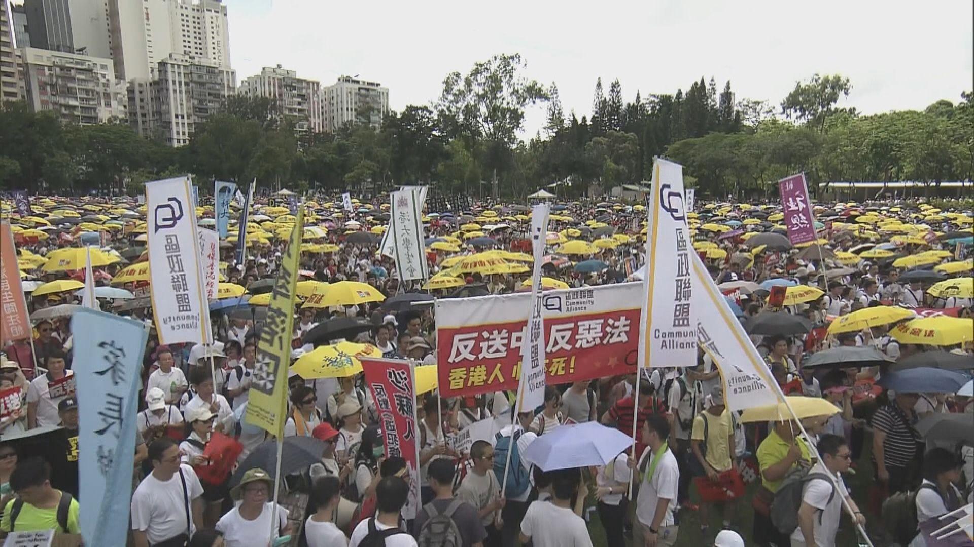 周日民陣維園遊行至遮打道獲不反對通知書