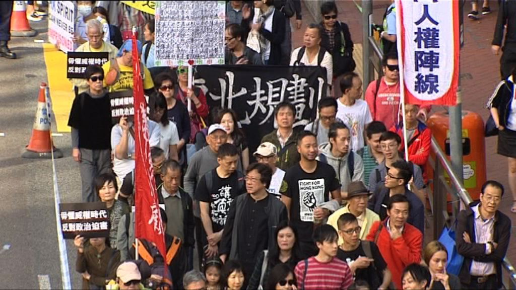 有團體發起反威權遊行抗議政治打壓