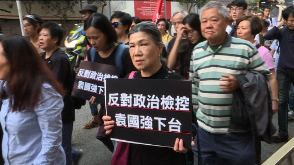 約2000人參與遊行抗議政治打壓
