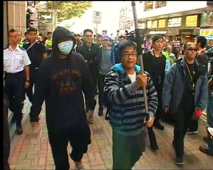 十多人遊行譴責警方濫用武力