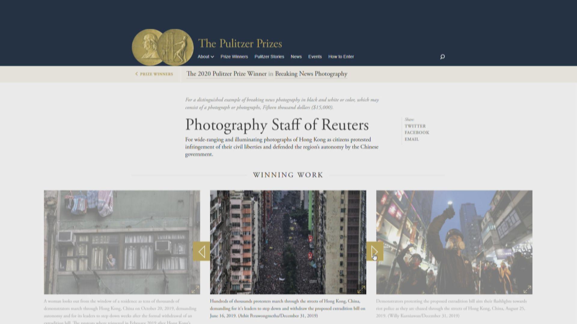記錄反修例風波 路透社奪普立茲突發新聞圖片獎