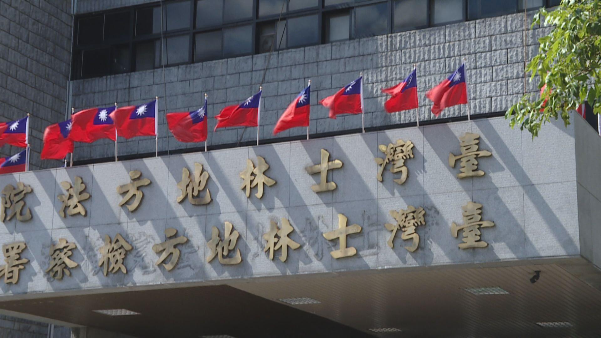 潘曉穎母親邀陳同佳等公開會面未果 管浩鳴發文件指台方態度反覆