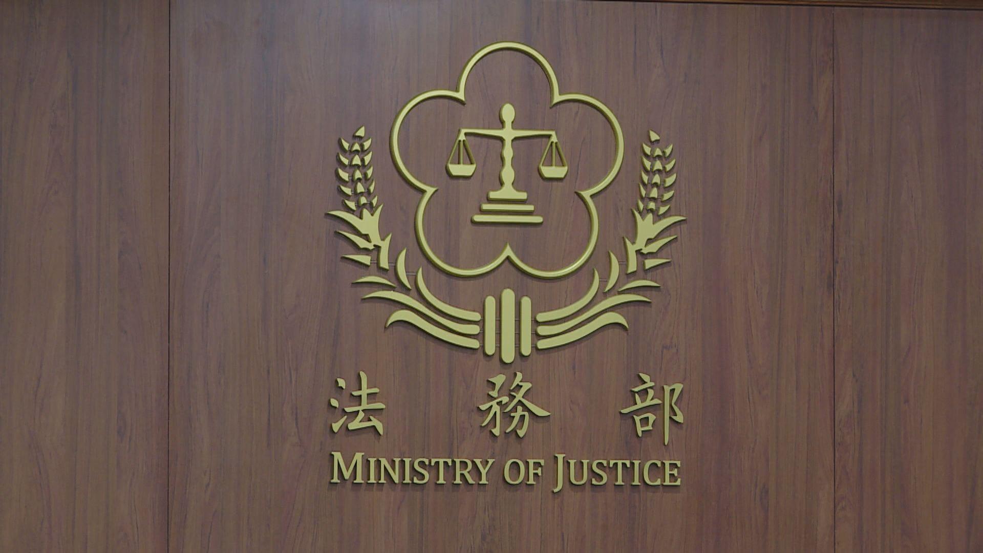台法務部:對潘母悲痛感同身受 願在對等基礎與港司法互助