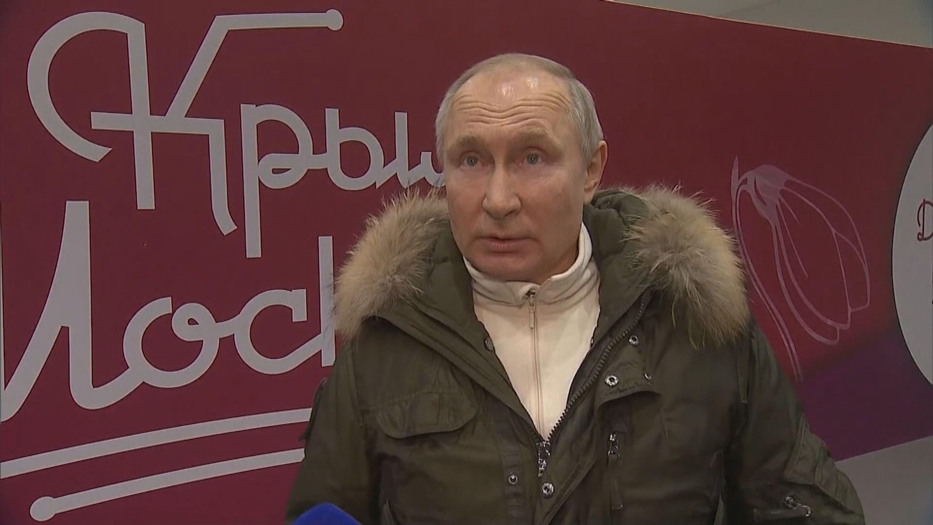 普京回應拜登指他是殺人兇手言論 邀請拜登進行視像對話