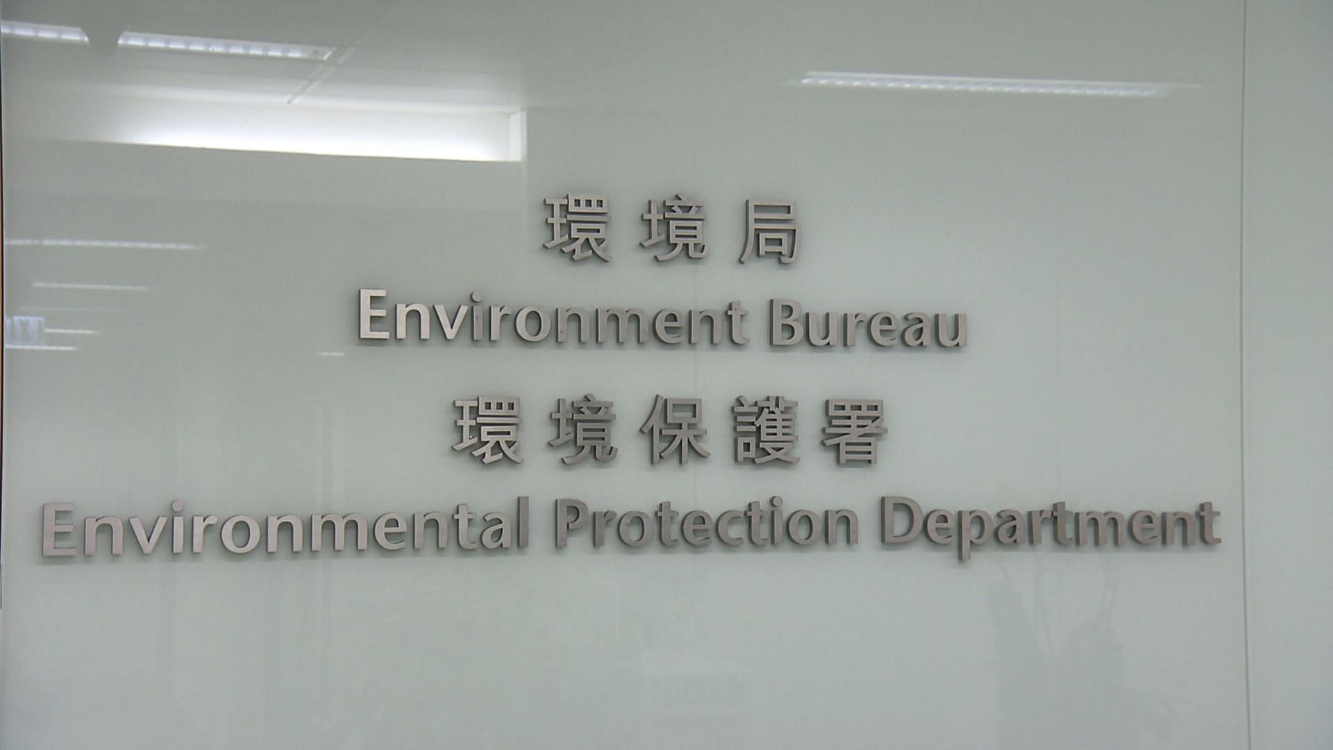 環保署:已派員到威院巡查及了解情況