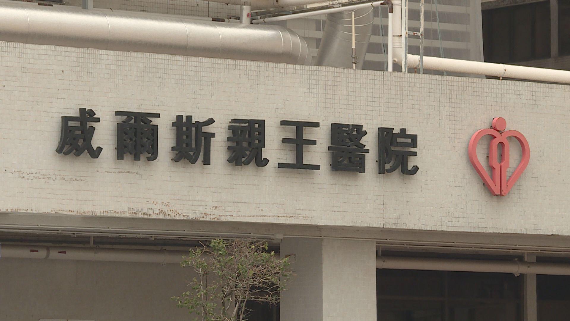 威院:已制石棉監控計劃呈交環保署