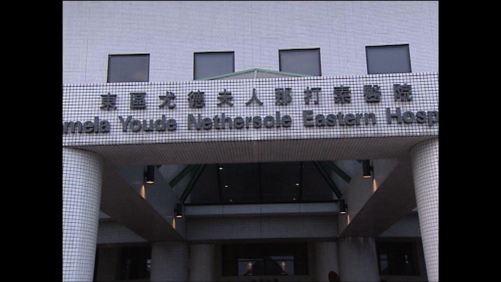 東區醫院再有風化案 44歲男病人被捕
