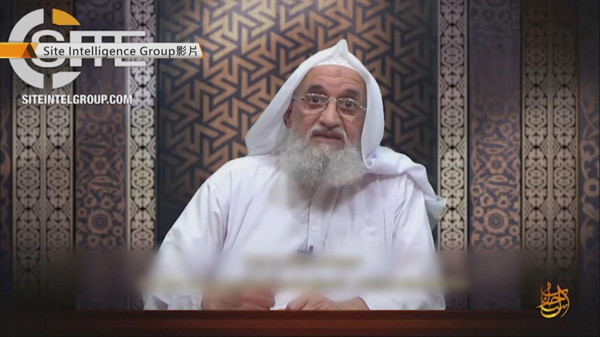 阿爾蓋達領袖扎瓦希里發表錄影講話