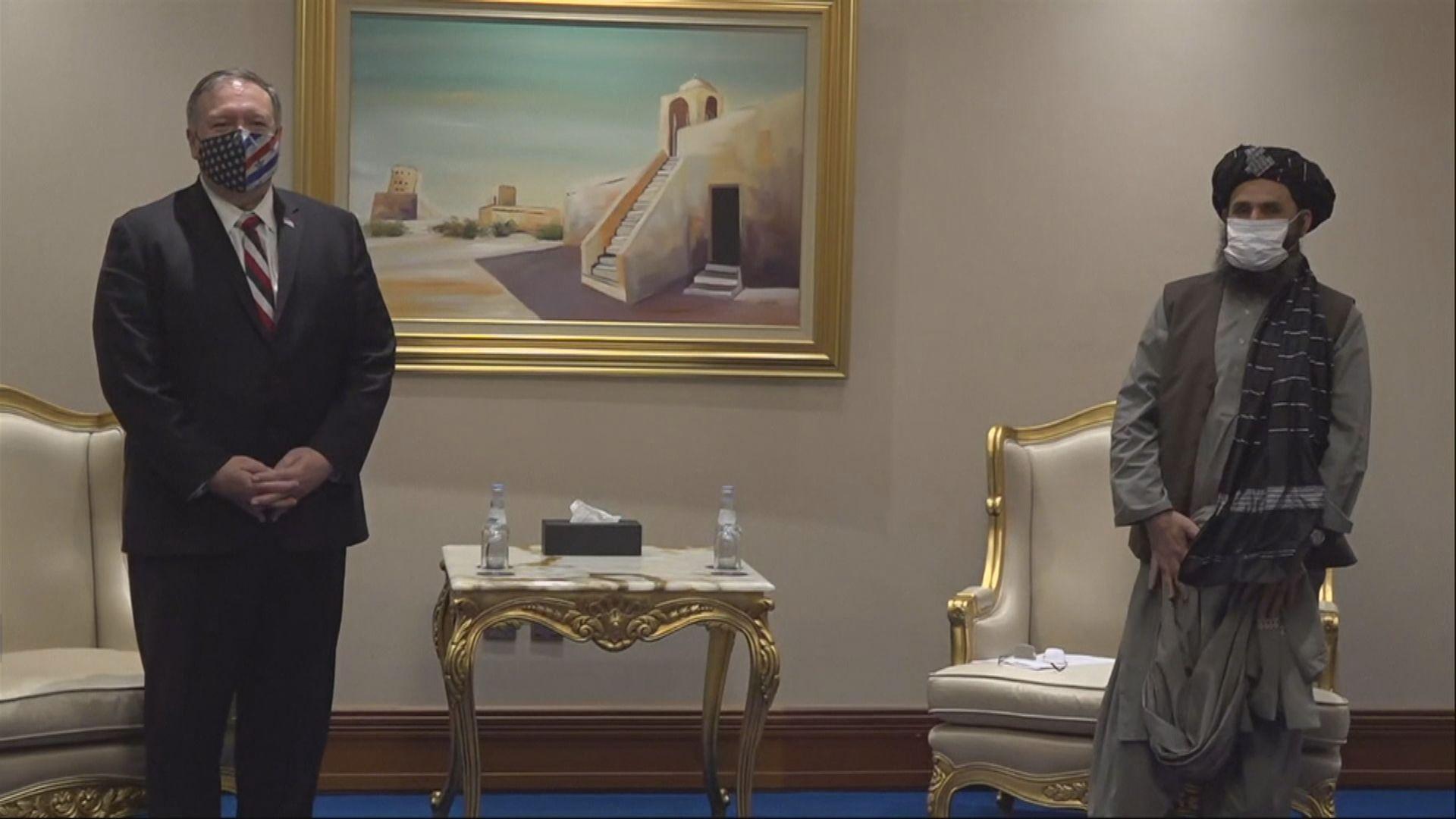 蓬佩奧與阿富汗政府及塔利班代表會面
