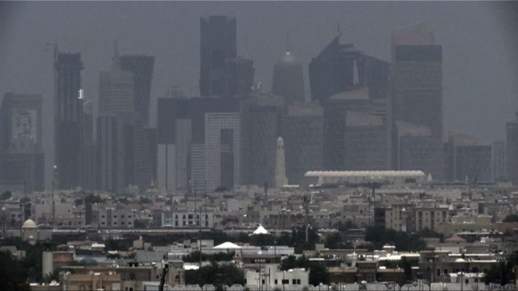 卡塔爾駐伊朗大使將返回德黑蘭