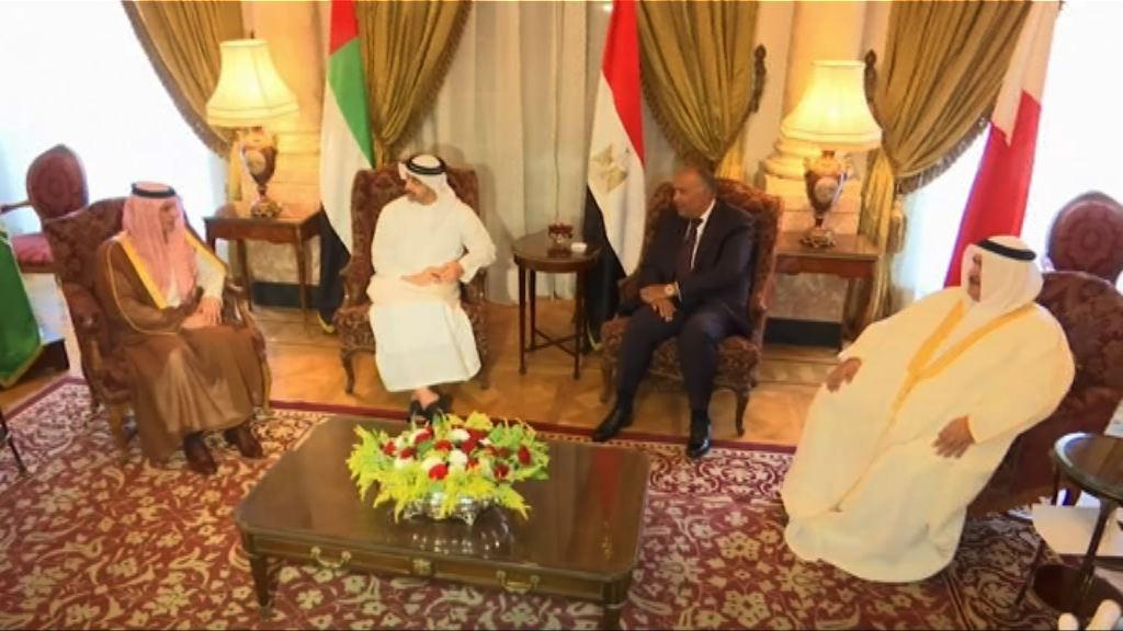 沙特等四國維持杯葛卡塔爾措施