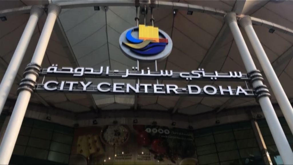 標普降低卡塔爾主權信貸評級