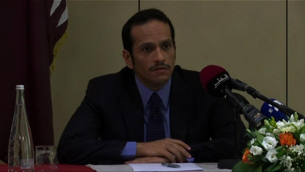 卡塔爾拒絕四國復交條件