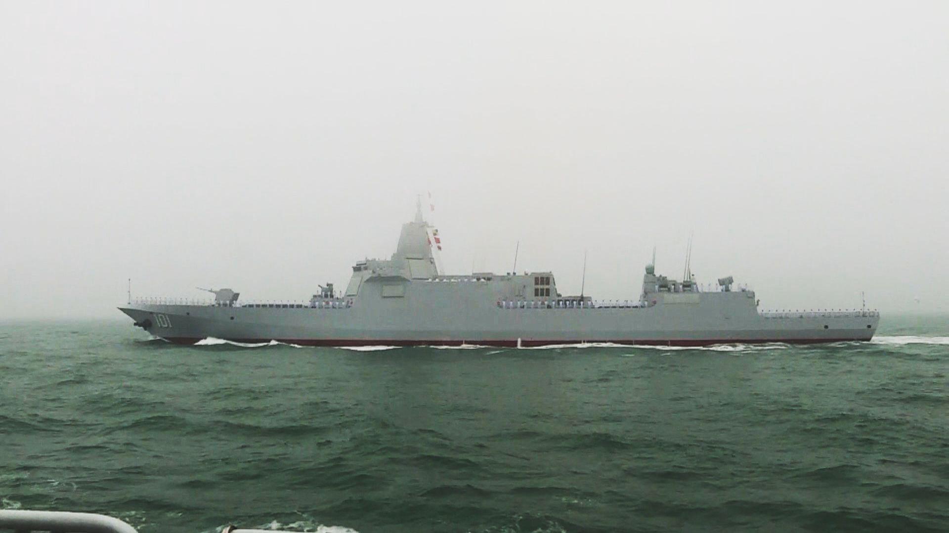 青島閱兵 十三國共派出十八艘艦艇參與