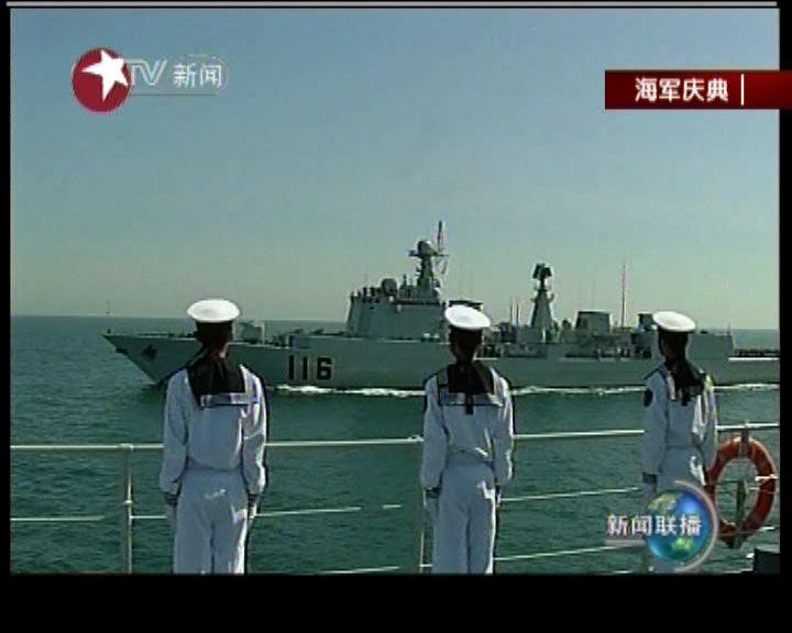 日不獲邀參加青島軍艦檢閱儀式