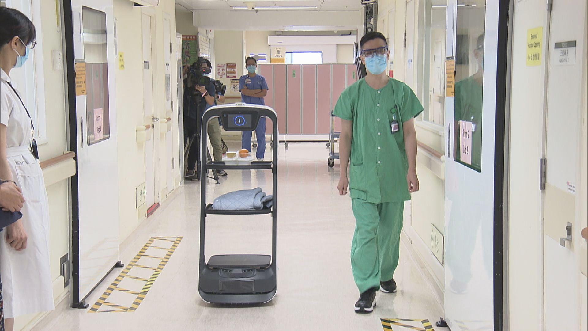 【好幫手】醫院隔離病房試用機械人運送病人物資