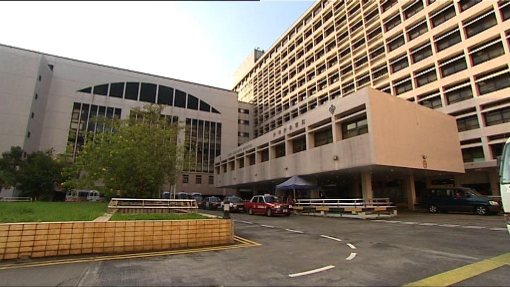 伊利沙伯醫院九人感染甲型流感