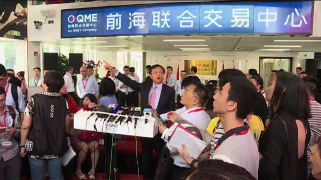【仍在建設】李小加:QME開業時間未定