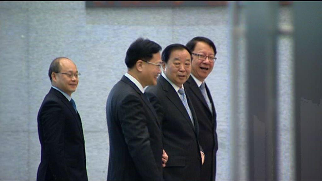 喬曉陽出席政府基本法座談會