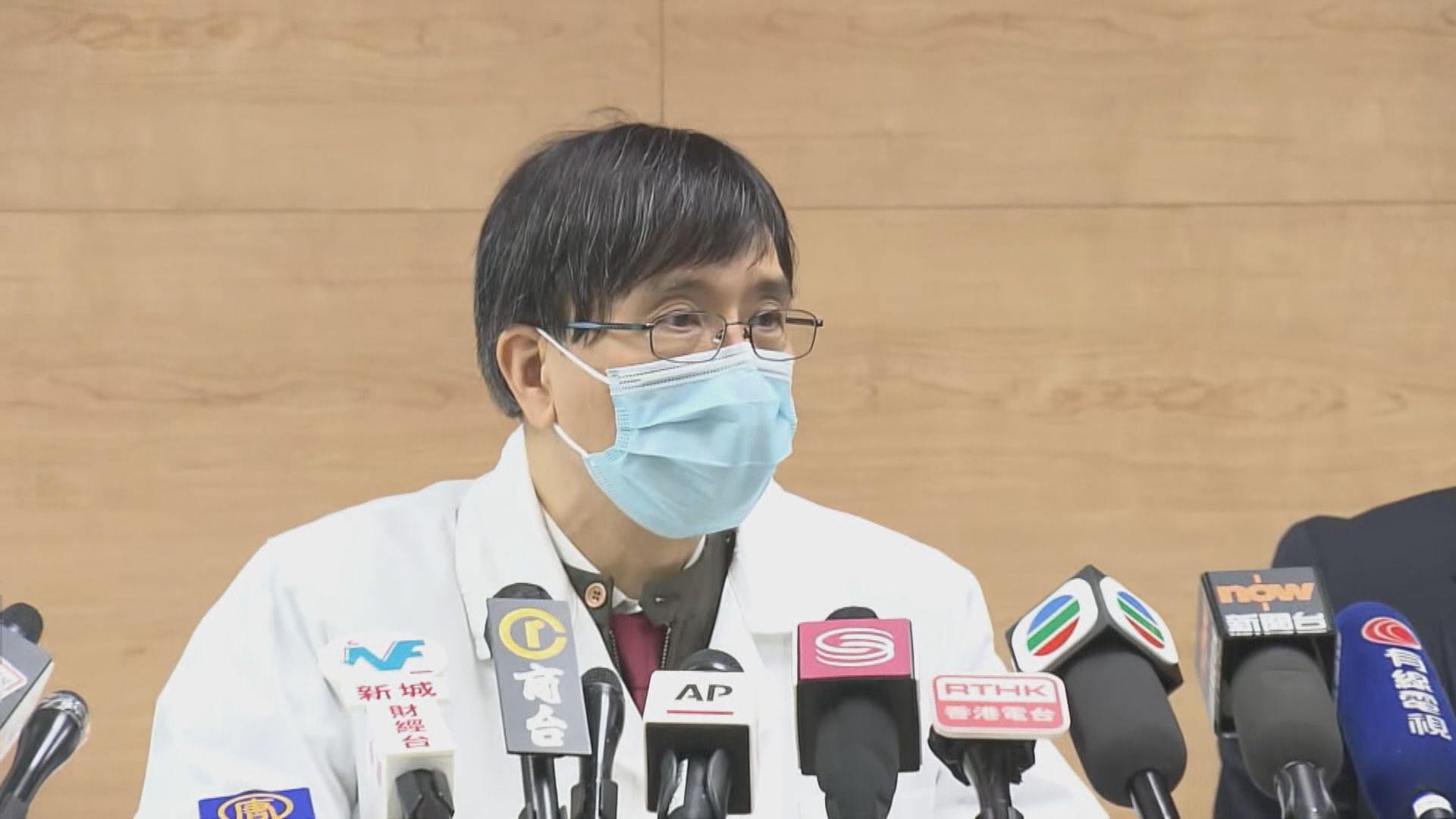 醫管局:保護裝備有三個月存量