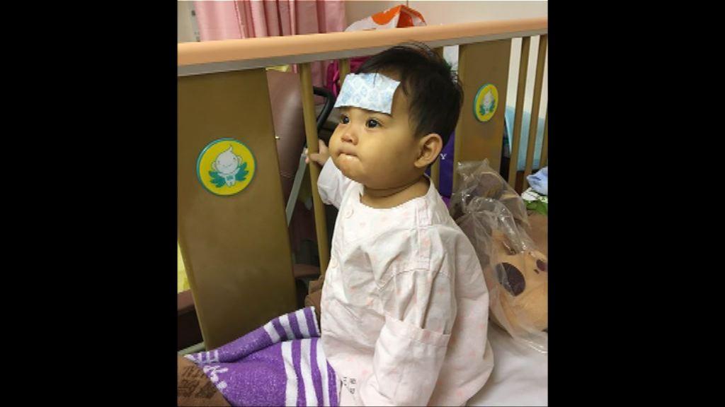 院方:女嬰昏迷前評估她毋須接受深切治療