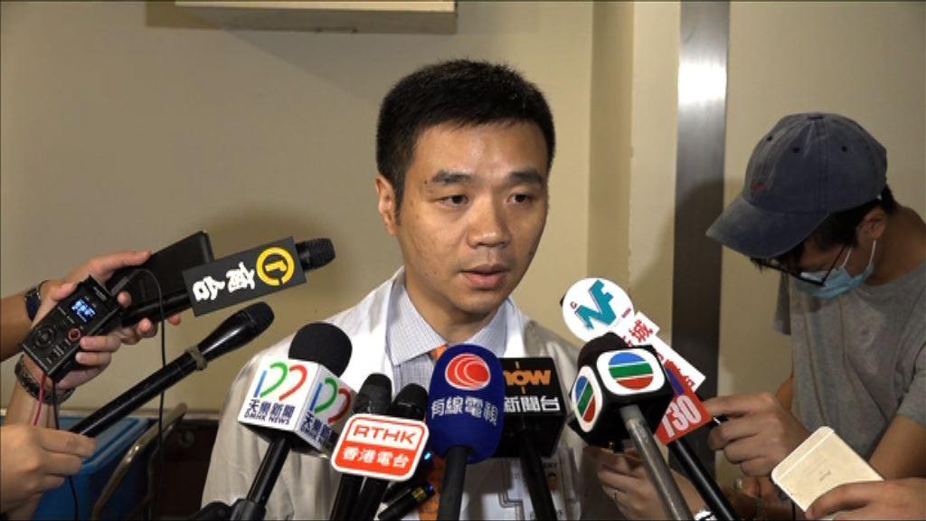 港大醫學院將按既定程序處理吳國際事件