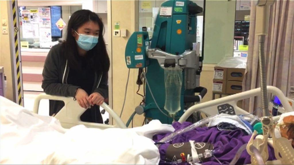 43歲肝衰竭病人急需換肝保命