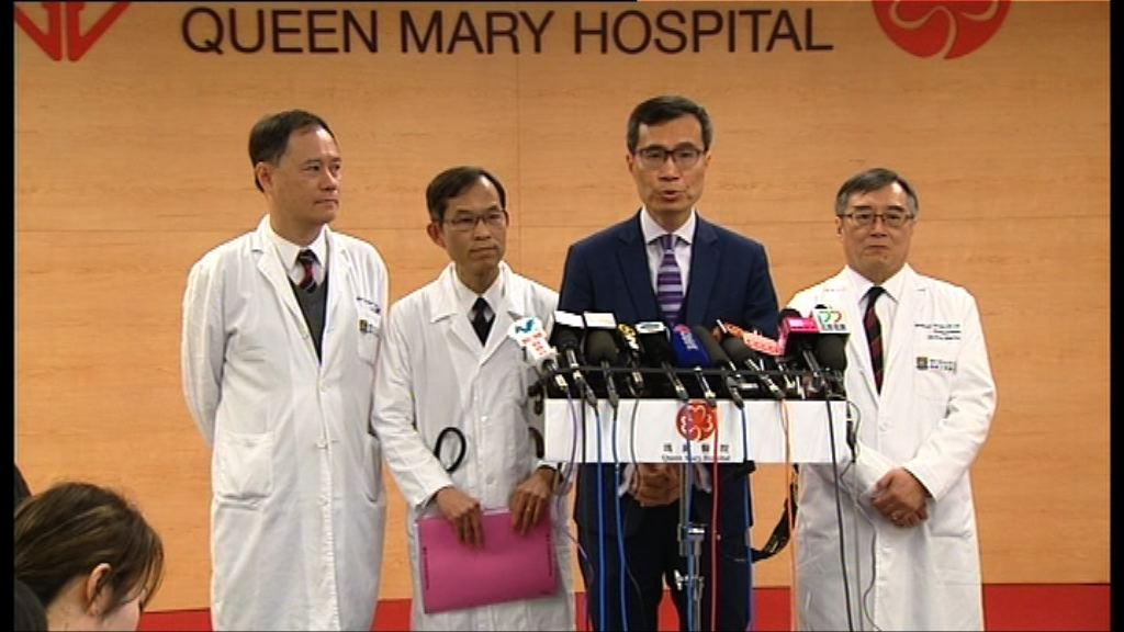 調查小組指吳國際手術中途離開屬不必要