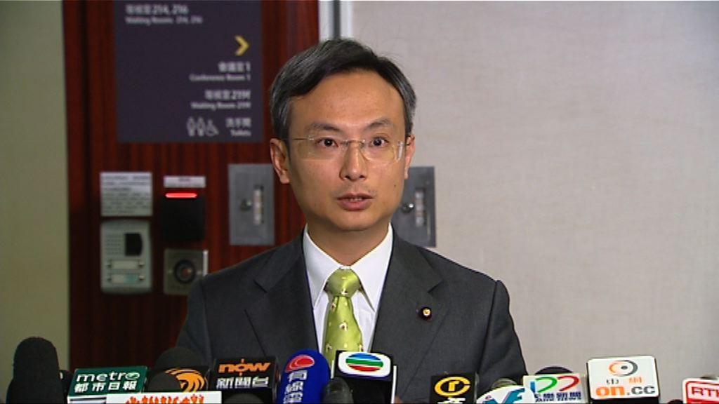 陳沛然:大學應調查教職員任職醫管局