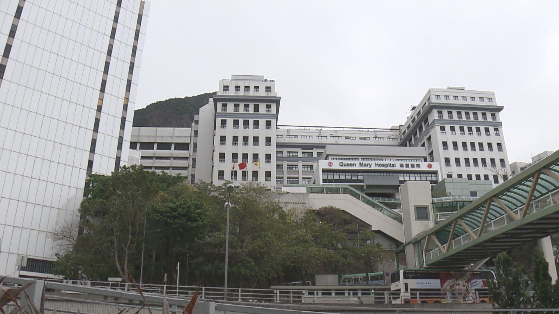 瑪麗醫院隔離病房污水渠滲漏 有病人被濺中