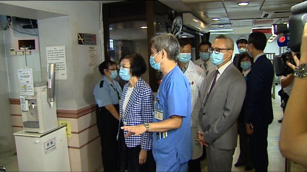 徐德義任副局後首探訪瑪麗醫院