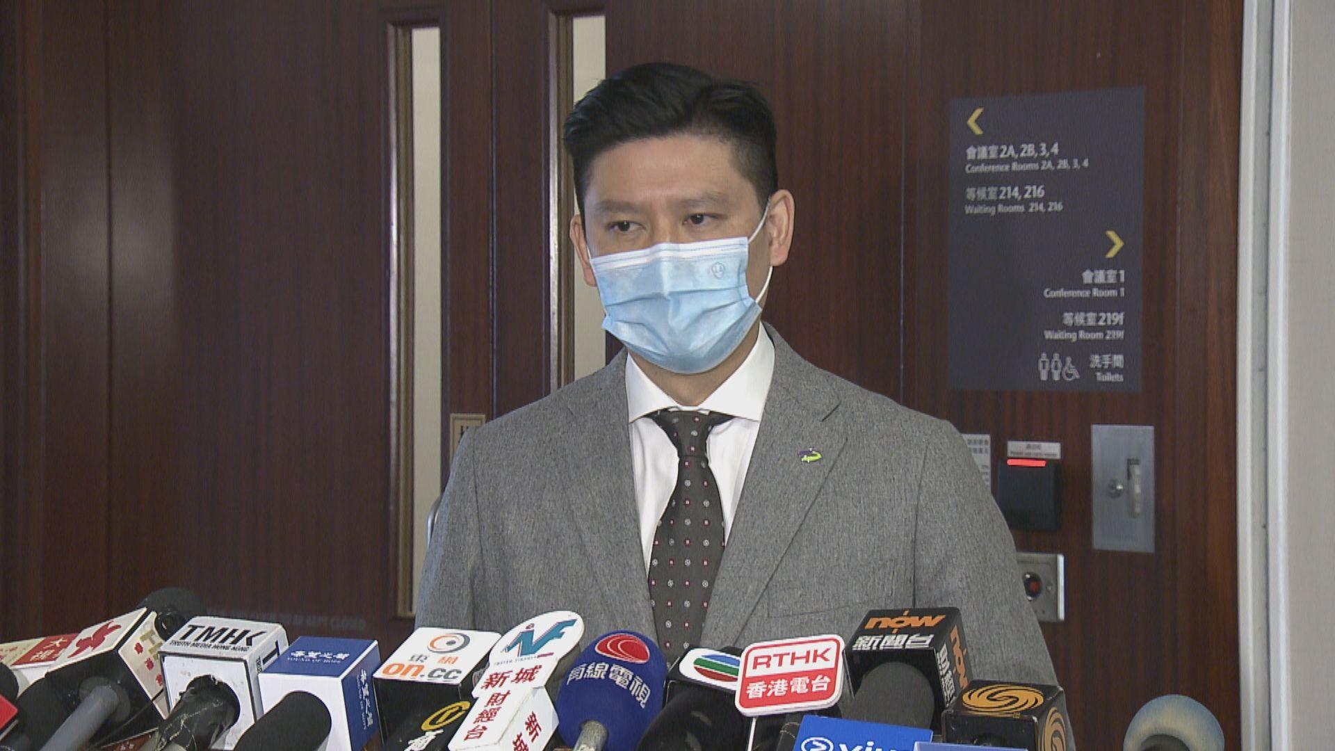 譚文豪:八人疑違反檢疫令到律敦治專科求醫