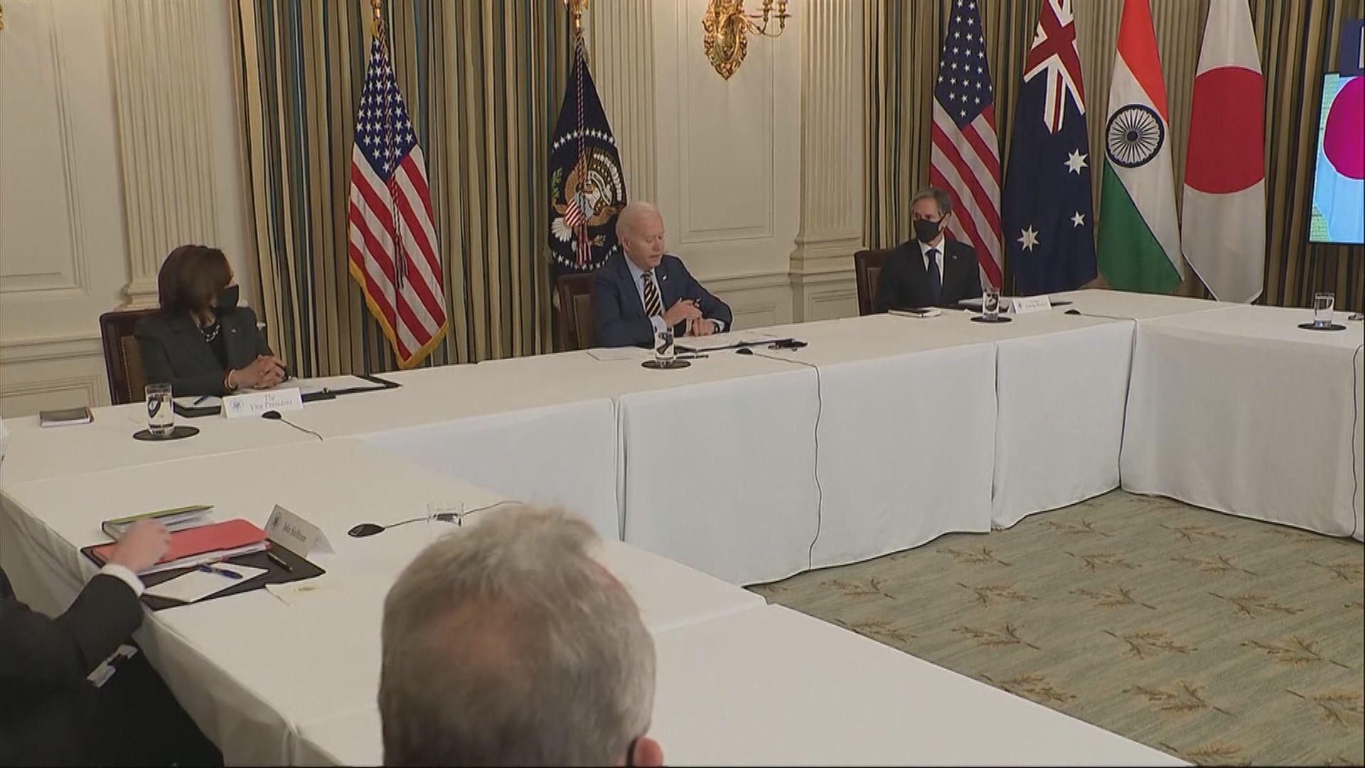 美國擬與澳印日領導人舉行面對面峰會