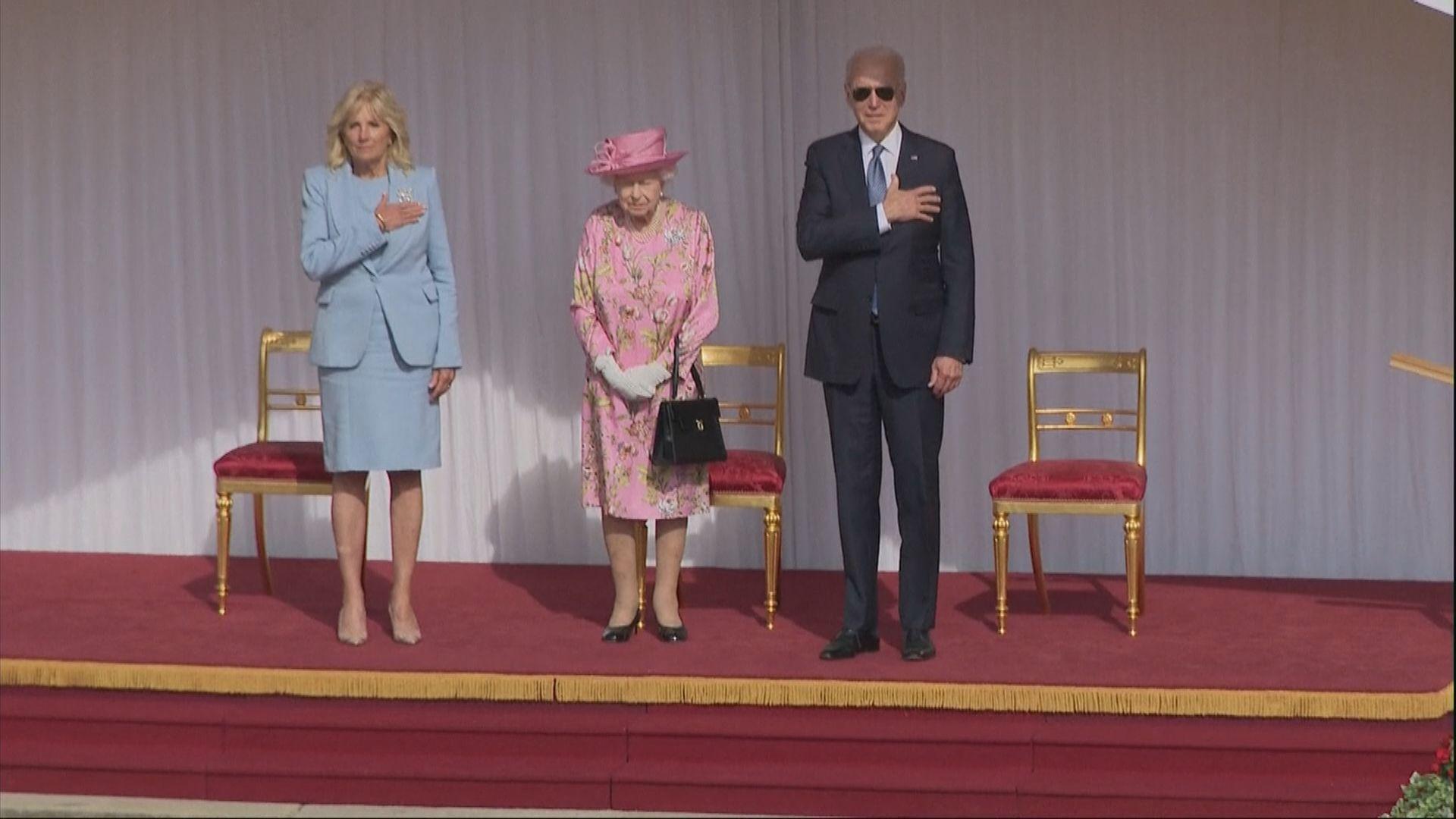 拜登夫婦到溫莎堡與英女王享用下午茶